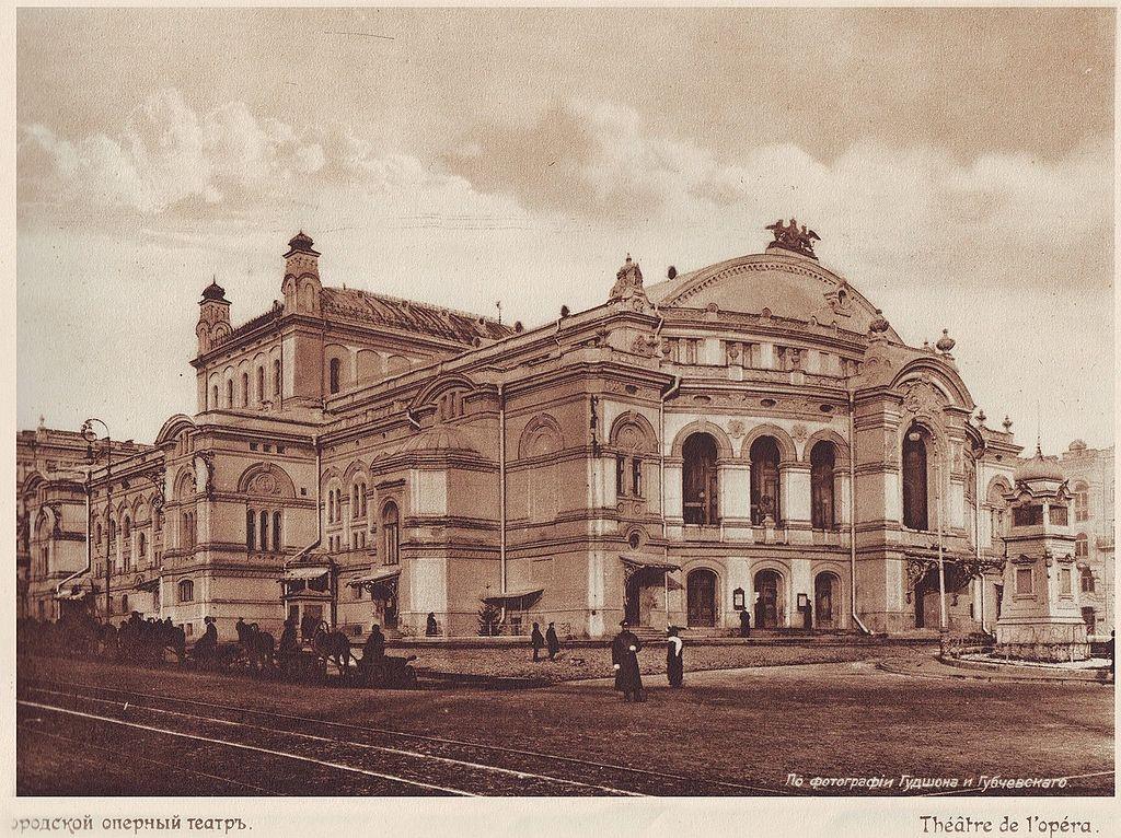 Історія українського балету-Фото 5