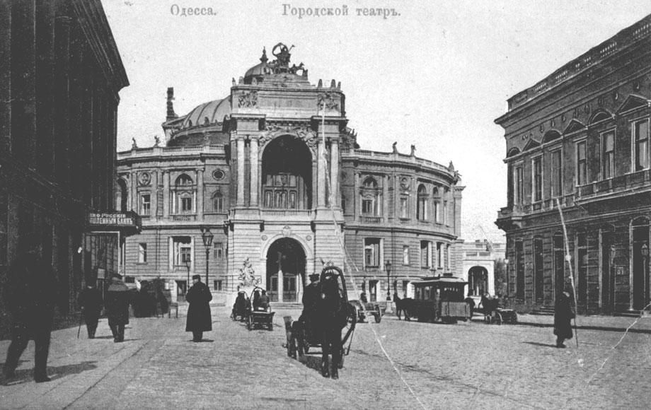 Історія українського балету-Фото 7