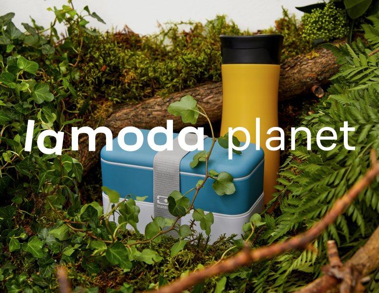 Lamoda запустила розділ товарів з турботою про планету-Фото 2
