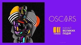 Канал «Україна» влаштує для кіноманів ніч «Оскара»-320x180