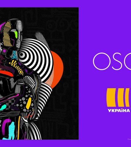 Канал «Україна» влаштує для кіноманів ніч «Оскара»-430x480