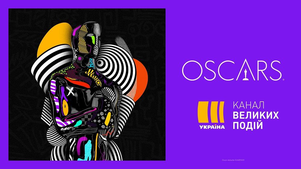 Канал «Україна» влаштує для кіноманів ніч «Оскара»-Фото 1