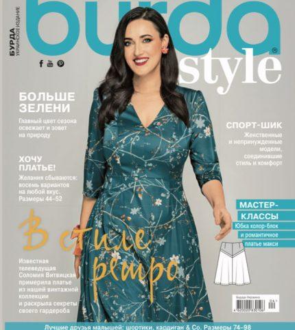 Ведущая ТСН Соломия Витвицкая стала лицом модного немецкого глянца в Украине-430x480