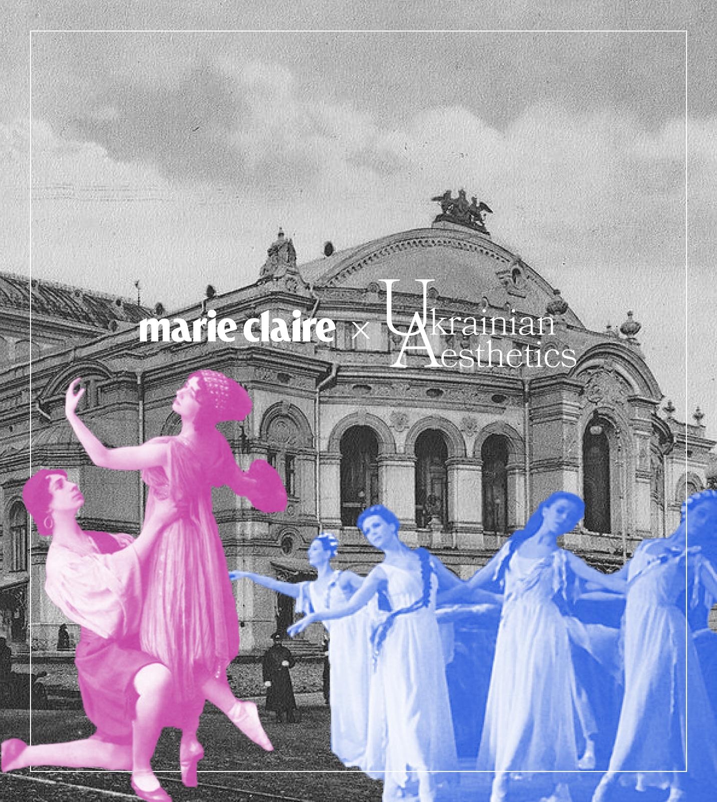 Історія українського балету-Фото 1
