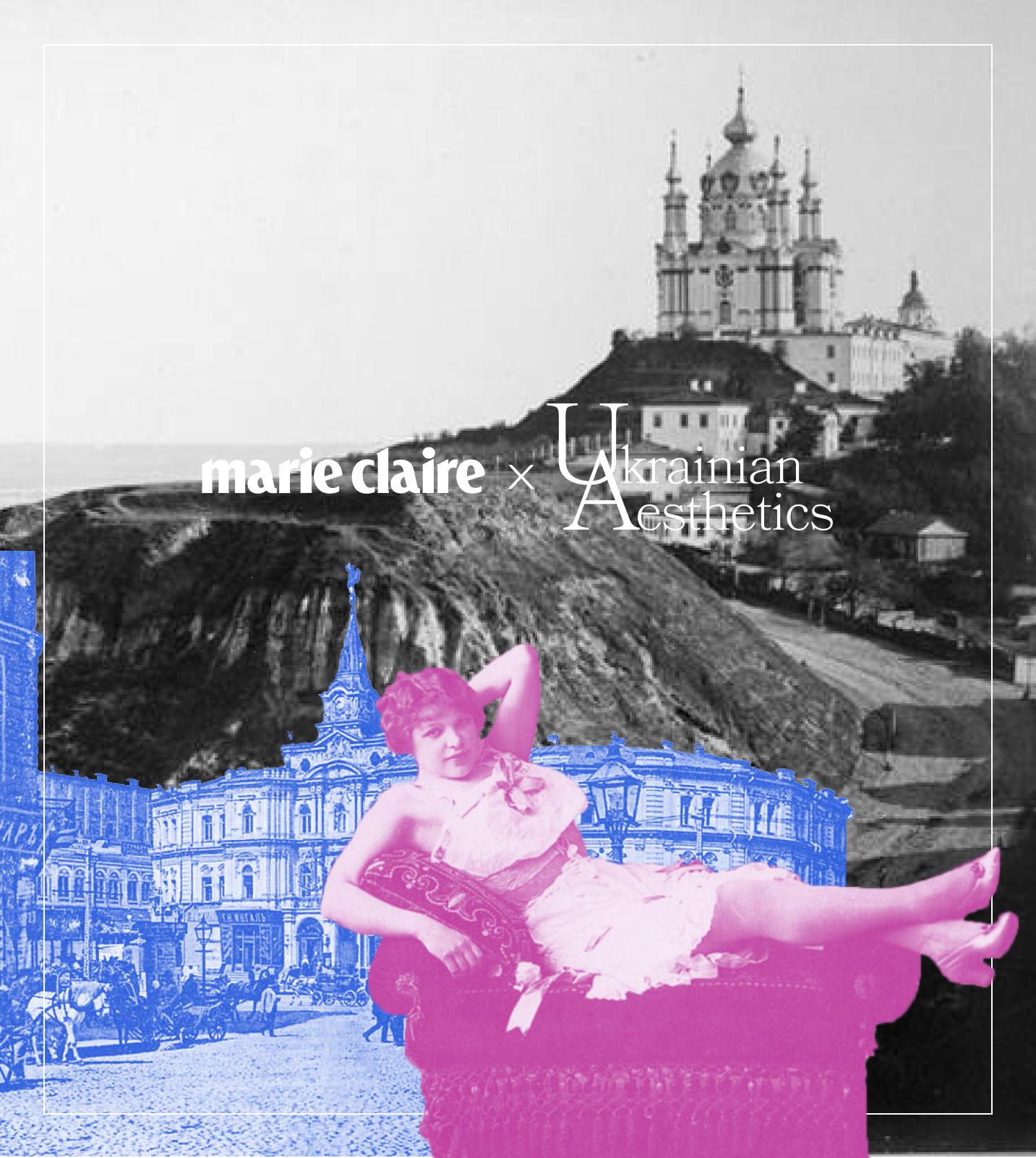 Гід борделями Києва. ХІХ – початок ХХ століття-Фото 1