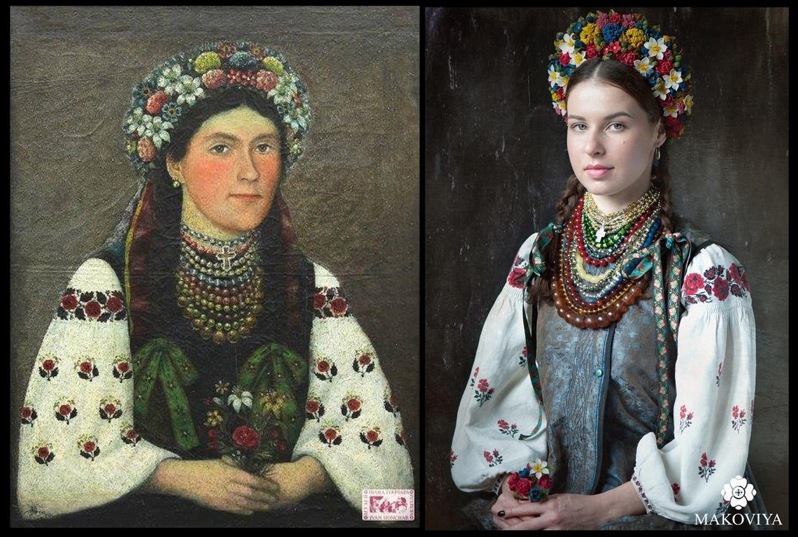 українські прикраси 1