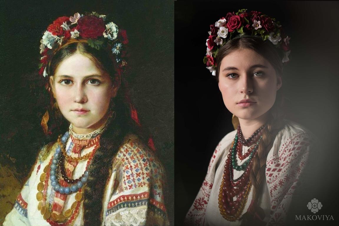 українські прикраси 7