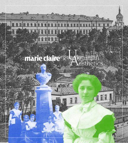 Київський інститут благородних дівчат: важкий шлях до освіти-430x480
