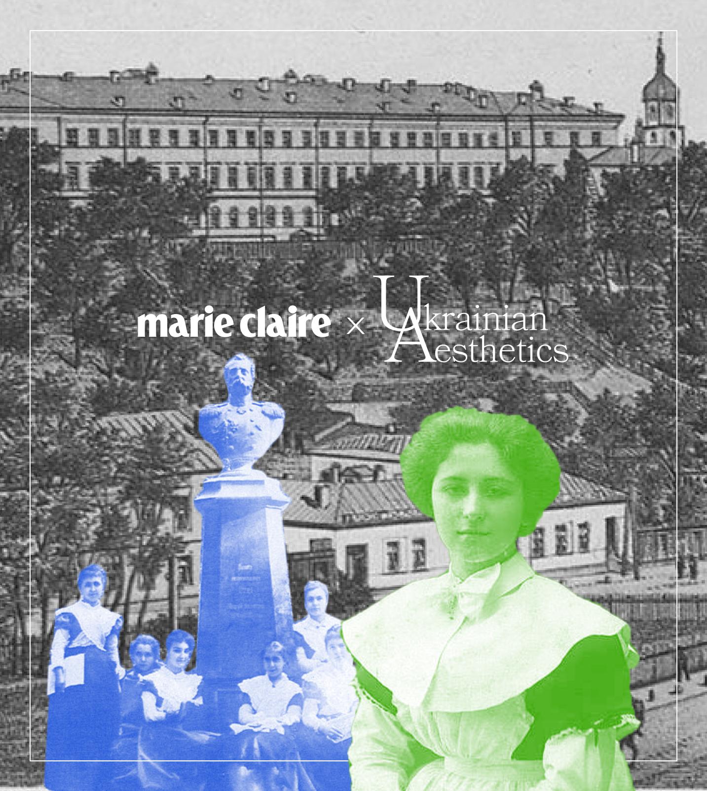 Київський інститут благородних дівчат: важкий шлях до освіти-Фото 1
