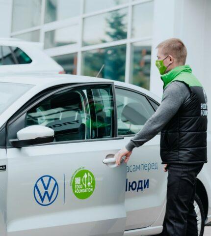 Volkswagen в Україні надає автомобілі для боротьби з голодом, та закликає до відповідального споживання-430x480