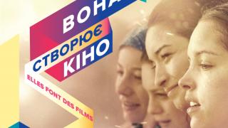 Стартують покази ретроспективної кінопрограми «Французької весни в Україні – 2021»-320x180