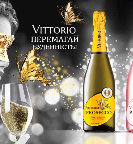 ARTWINERY презентуєновеProsecco Vittorio в Україні-430x480