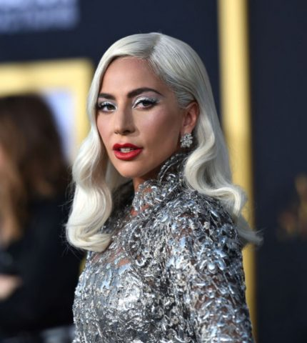 Леди Гага впервые рассказала о том, что была беременна-430x480