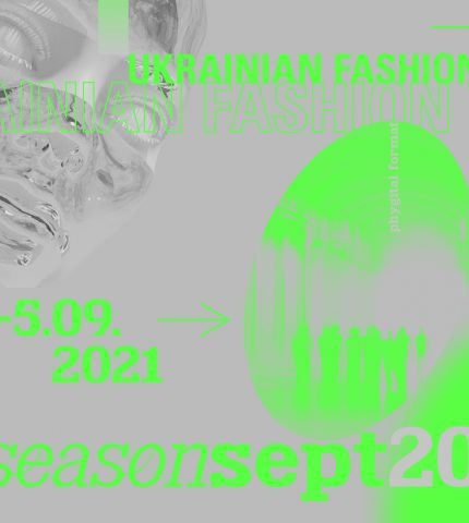 Ukrainian Fashion Week noseason sept 2021-430x480
