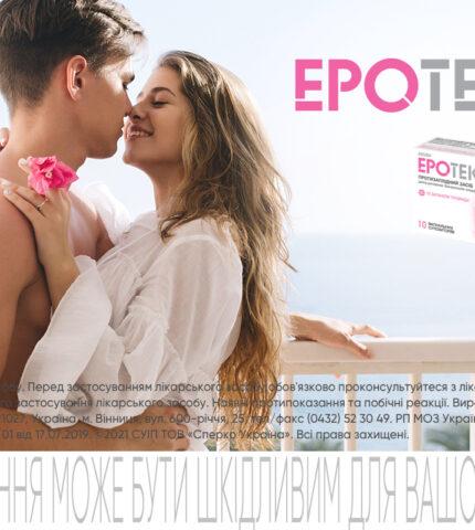 Новітні методи контрацепції: що потрібно про них знати-430x480