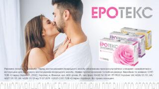 """Переваги негормональних контрацептивів — усі """"за""""-320x180"""