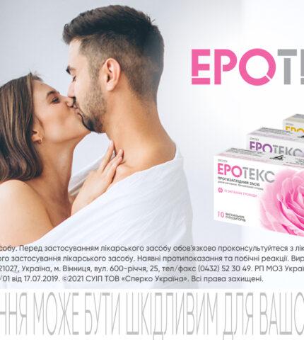 """Переваги негормональних контрацептивів — усі """"за""""-430x480"""