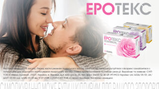 Правила користування гормональними контрацептивами-320x180