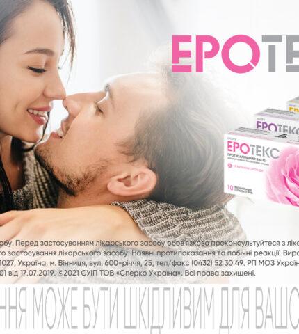 Правила користування гормональними контрацептивами-430x480