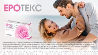 Защищено: Чому жінки обирають негормональні контрацептиви-320x180