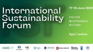 В Україні відбудеться перший міжнародний форум сталості-320x180