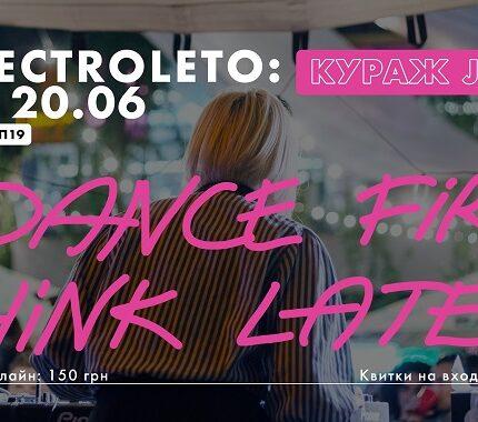 """ELECTROLETO: Відкриття літнього сезону на """"Куражі""""-430x480"""