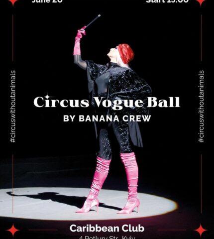 Circus Vogue Ball: В Киеве пройдет танцевальное шоу в поддержку животных-430x480