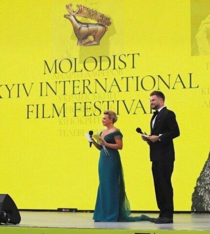 Єгор Гордєєв та Ірма Вітовська оголосили переможців ювілейного кінофестивалю «Молодість»-430x480