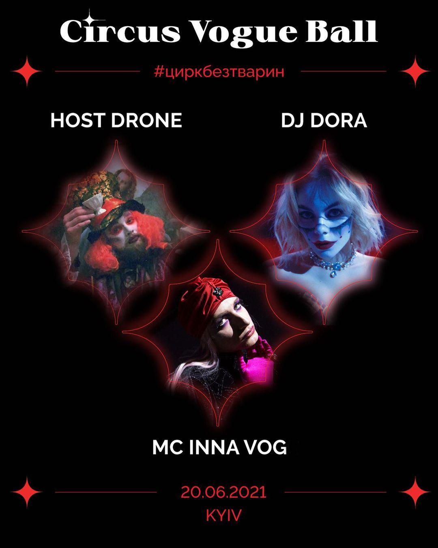 Circus Vogue Ball: В Киеве пройдет танцевальное шоу в поддержку животных-Фото 2