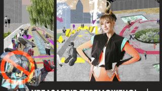 Леся Нікітюк і тактичний урбанізм: Локації, що будуть трансформовані у Києві, Харкові та Одесі-320x180