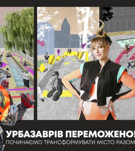 Леся Нікітюк і тактичний урбанізм: Локації, що будуть трансформовані у Києві, Харкові та Одесі-430x480