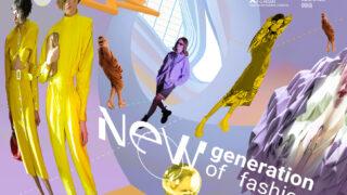 New Generation of Fashion:Конкурс «ПОГЛЯД у майбутнє» анонсує склад журі та фіналістів-320x180