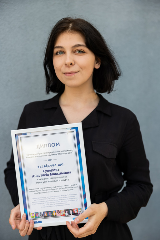 Анастасия Суворова