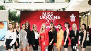 У Харкові відбувся другий відкритий кастинг «Міс Україна -2021»-320x180