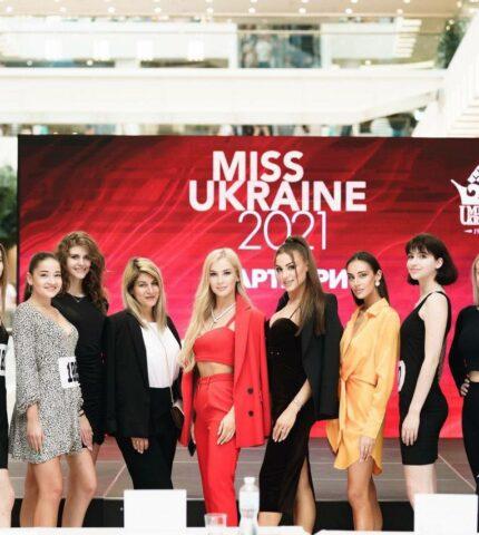 У Харкові відбувся другий відкритий кастинг «Міс Україна -2021»-430x480