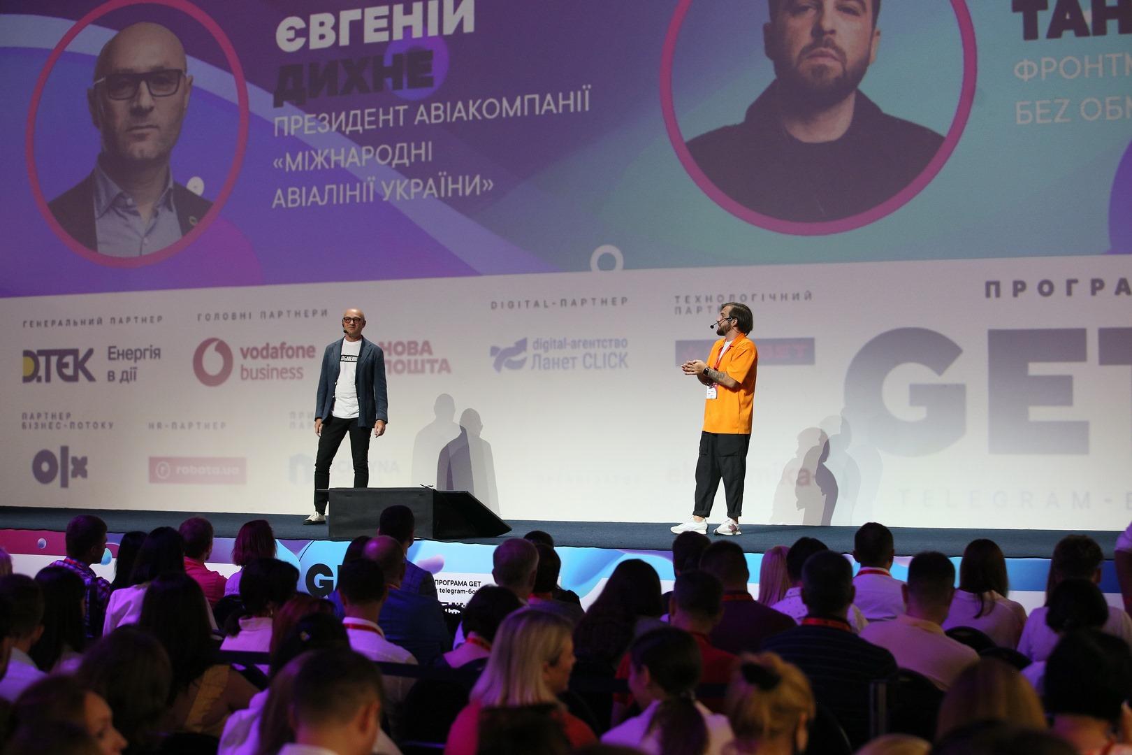 Три тисячі підприємців навчалися у лідерів ринку на GET Business Festival-Фото 2
