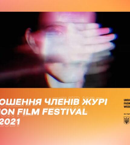 Fashion Film Festival Kyiv 2021 оголошує членів журі-430x480
