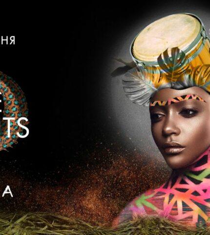 Цивілізація Сахари: у Києві пройде другий White Nights Festival, присвячений Африці-430x480
