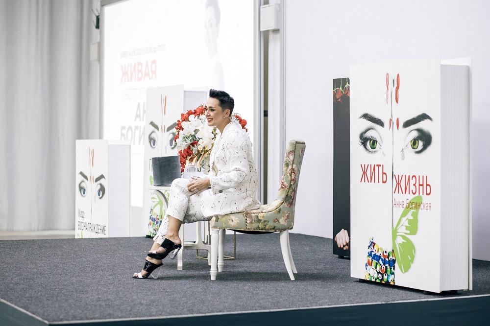 В Киеве состоялась «Живая встреча с Анной Богинской» — известной писательницей-Фото 2