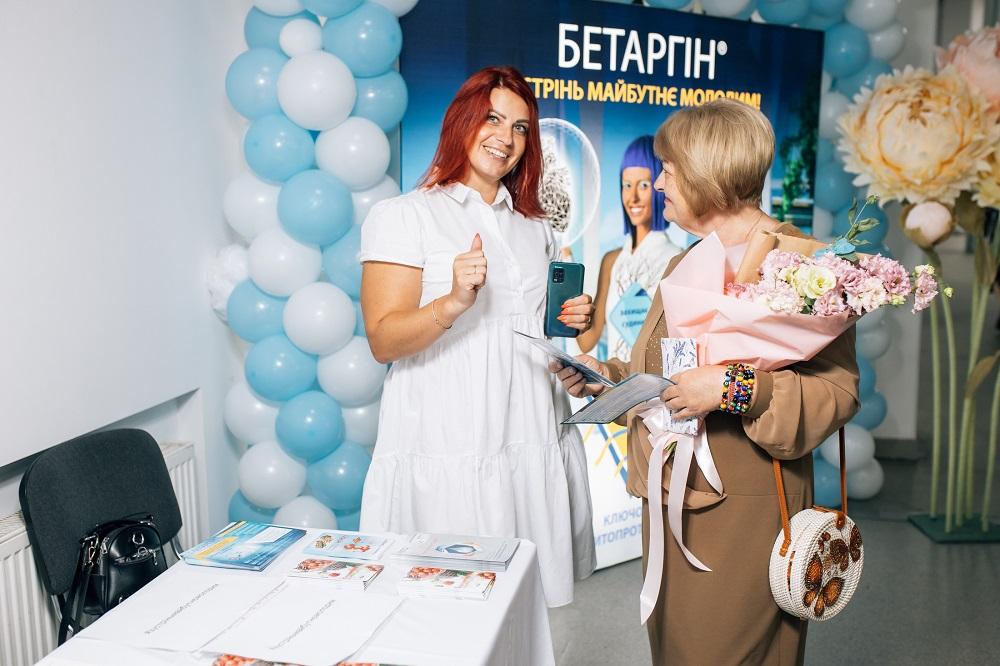 В Киеве состоялась «Живая встреча с Анной Богинской» — известной писательницей-Фото 3