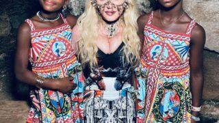 Как Мадонна отпраздновала день рождения своих дочерей — 9-летних близнецов-320x180