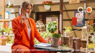 Леся Нікітюк та бренд glo™ запрошують до світу hyper+-320x180