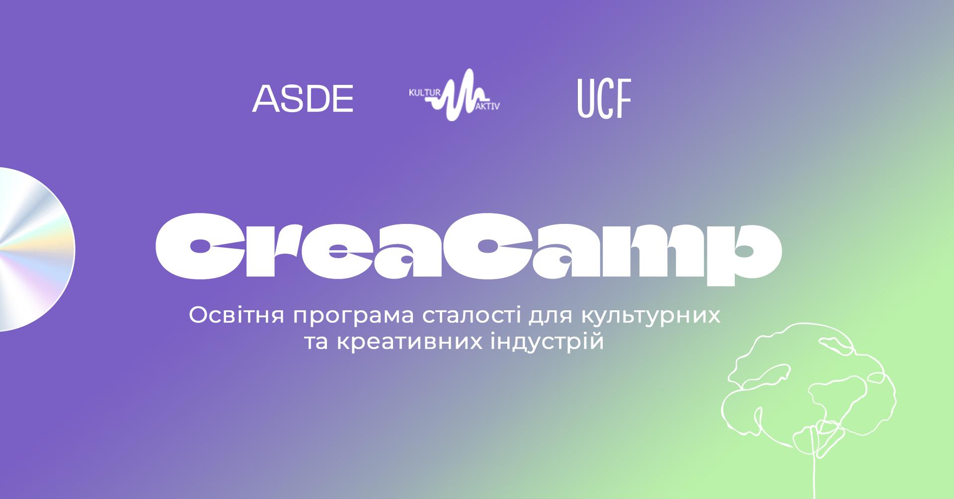В Україні запустили освітній кемп зі сталого розвитку для культурних та креативних індустрій-Фото 1