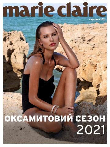 Интервью с Кристиной Бохонко — главной героиней digital-обложки Marie Claire-430x480