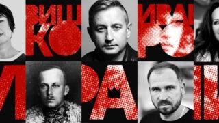 5 фактів, які варто знати про головний оперний проєкт-2021 «Вишиваний. Король України»-320x180