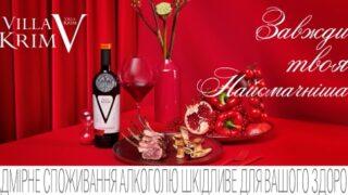 Выбрать вино в три шага: О чём вам расскажет этикетка-320x180