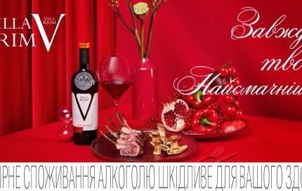 Выбрать вино в три шага: О чём вам расскажет этикетка-430x480