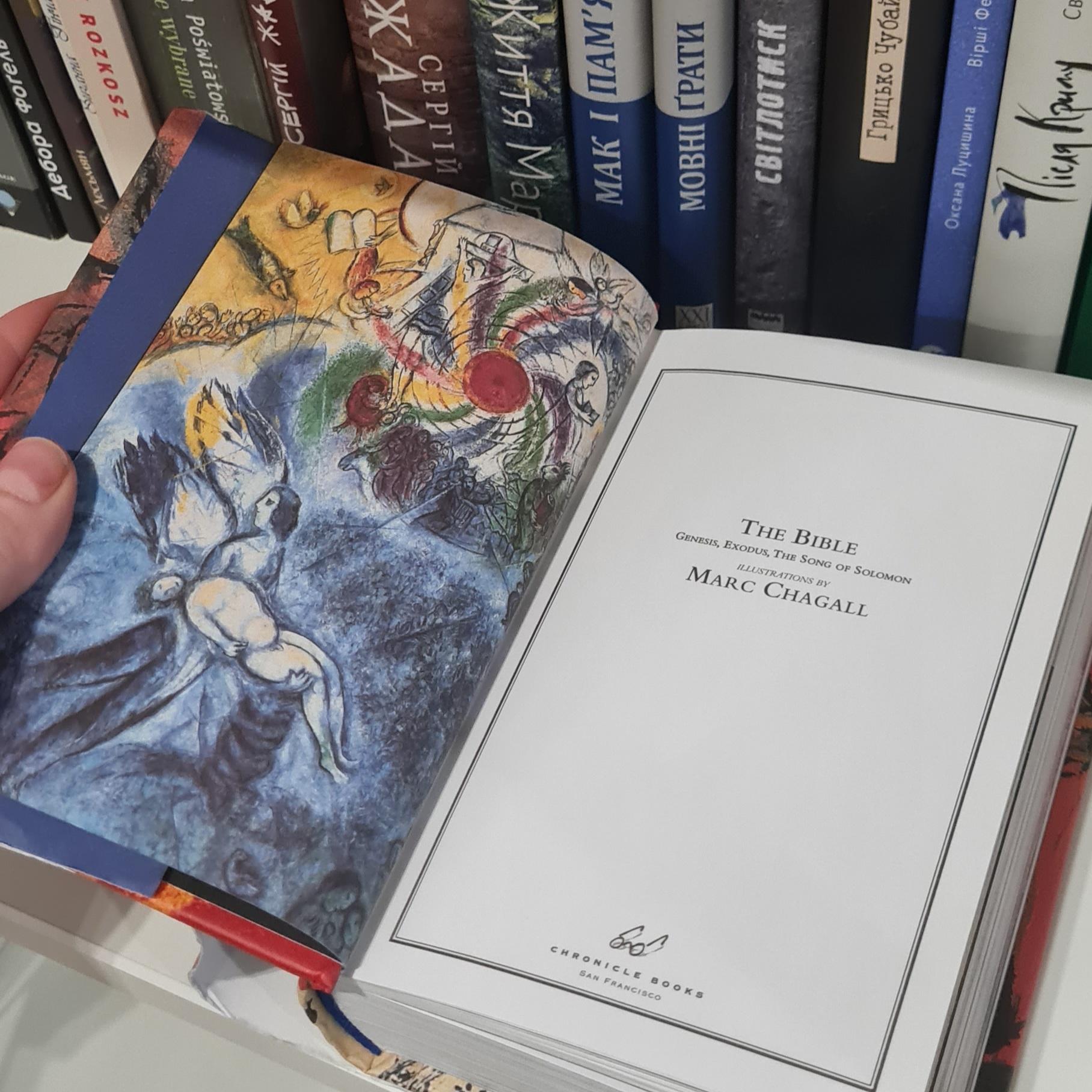 #bookshelfy: Вікторія Амеліна, письменниця, авторка книжок для дорослих та дітей-Фото 2