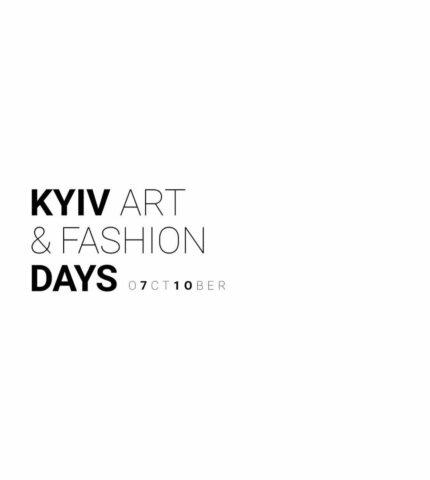 Цієї осені в Києві вперше пройде Kyiv Art & Fashion Days-430x480