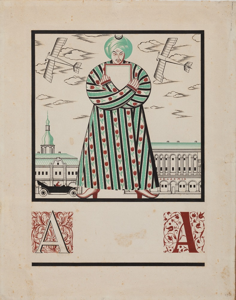 Святкування культурного символу і нової монографії Мирослави Мудрак про Георгія Нарбута — 135 років легенді-Фото 5